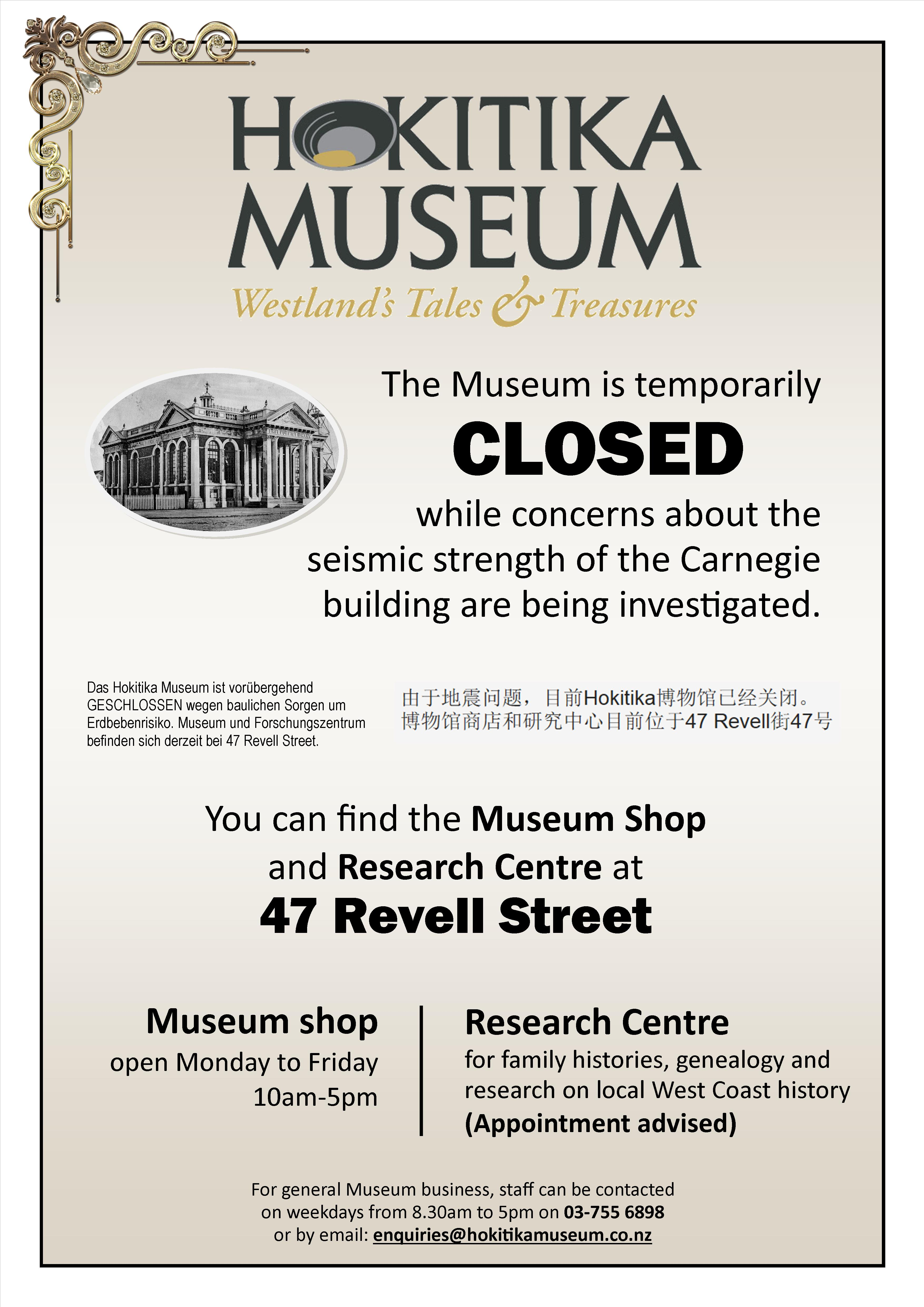 Museum Closed Poster